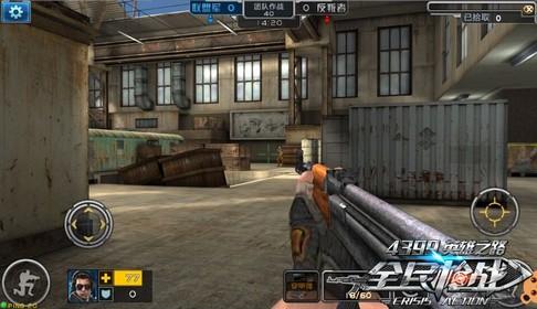 全民枪战2(枪友嘉年华)AK47使用技巧