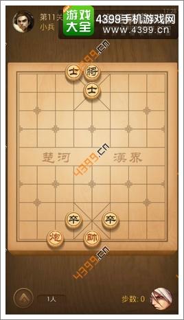 天天象棋改版关卡 改版关卡动态图攻略