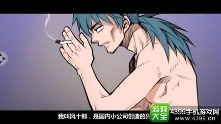 忍者萌剑传风十郎