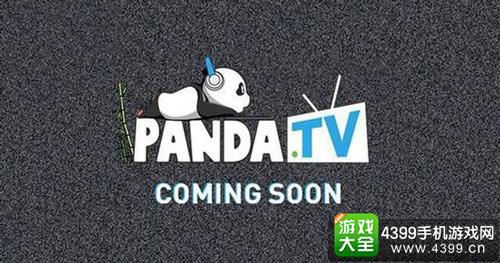 熊猫TV公测出大错 王校长送66台iPhone6s弥补用户
