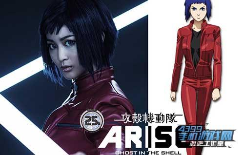 《攻壳机动队ARISE》舞台剧2