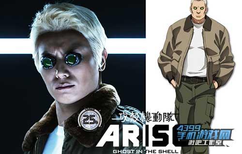 《攻壳机动队ARISE》舞台剧3