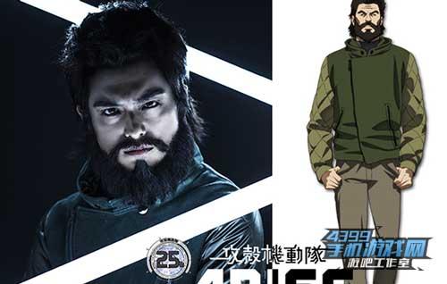 《攻壳机动队ARISE》舞台剧6