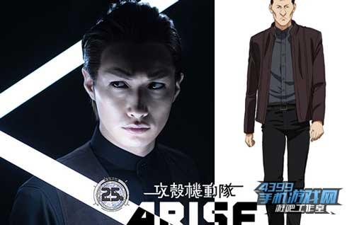 《攻壳机动队ARISE》舞台剧7