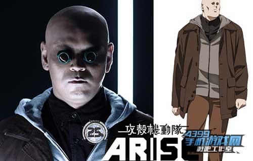《攻壳机动队ARISE》舞台剧9