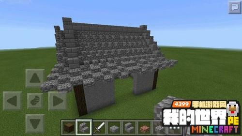 我的世界中式建筑教学