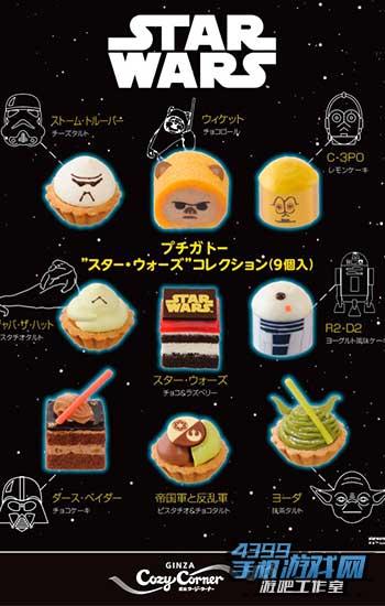 《星球大战》主题蛋糕1