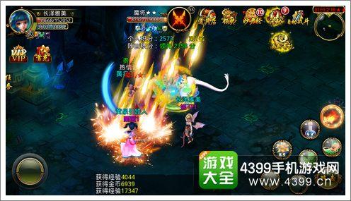 上古神话战斗画面