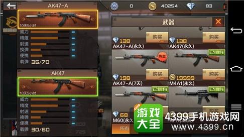 穿越火线(荒岛特训上线)AK47-A怎么样