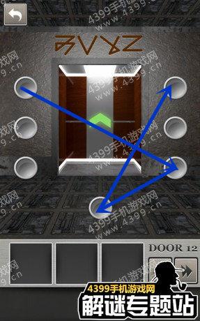 100道上锁的门第12关图文攻略