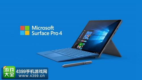 国行Surface Pro4今晚开售 高端win10平板首选