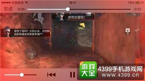 穿越火线枪战王者剧情1-1