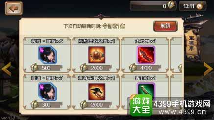 百将行图4