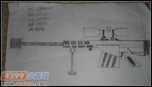 生死狙击玩家手绘—巴雷特m1071