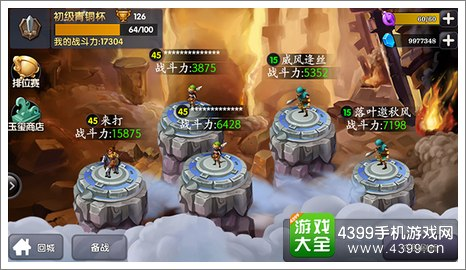 4399手机游戏网 帝国塔防3