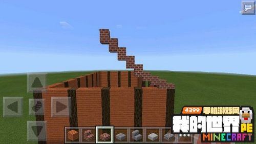 我的世界中式屋顶教学