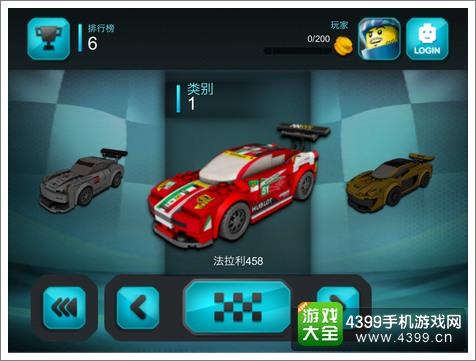 乐高超级赛车