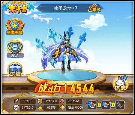 龙斗士冰甲龙女觉醒7阶属性 战力