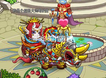 国王的勇士5坐骑功能