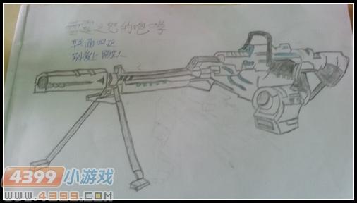 生死狙击玩家手绘—雷霆之怒的咆哮