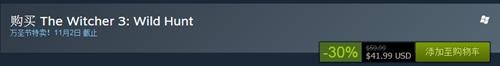 Steam万圣节特卖 巫师3价格