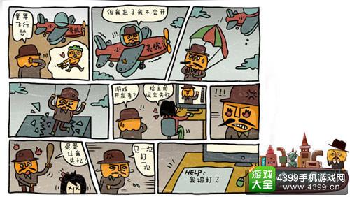 《南瓜大冒险》游戏内的漫画剧情,既搞笑又有爱