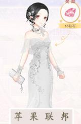 奇迹暖暖素馨茉莉套装怎么得 素馨茉莉套装图鉴