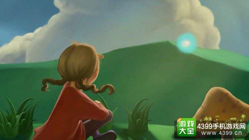 梦之旅人iOS版