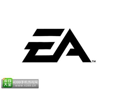 美国艺电EA