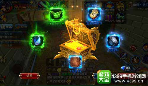 六龙争霸3D图3