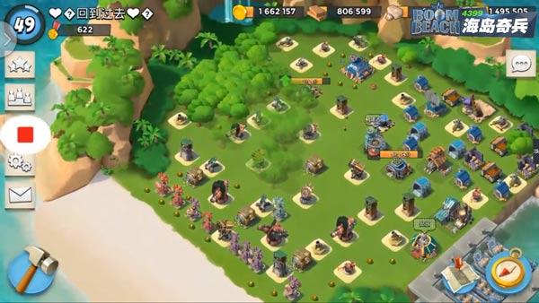 海岛奇兵20本防御布局