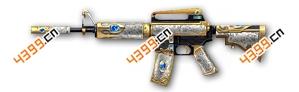 火线精英手机版M4A1白金