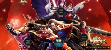 王者荣耀三国主题季新英雄汇总 下一个新英雄会是谁?