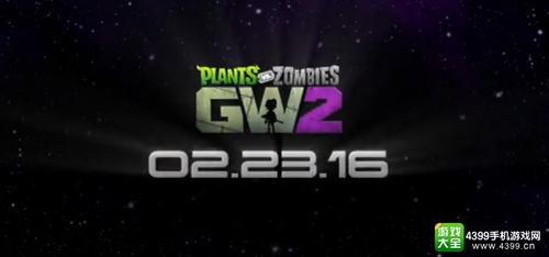 《植物大战僵尸花园战争2》发售日公布 预约特典同时公开