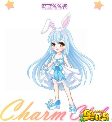 奥比岛萌蓝兔兔装图鉴