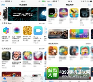 App Store官方推荐 《时空之刃》公测进行中