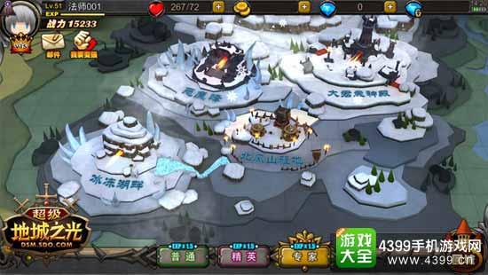 超级地城之光图2
