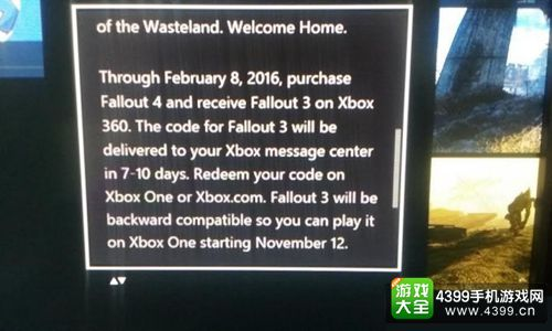 买《辐射4》送《辐射3》 但微软说得按时