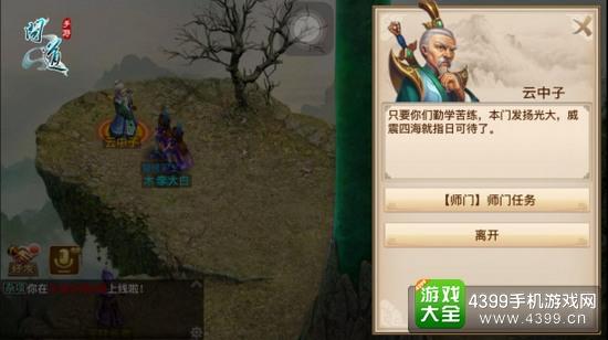 东方彩票官网 2