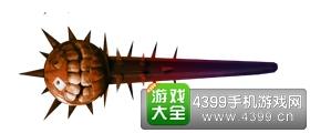 全民枪战2(枪友嘉年华)万圣节魔棒