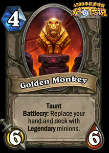 炉石传说黄金猿
