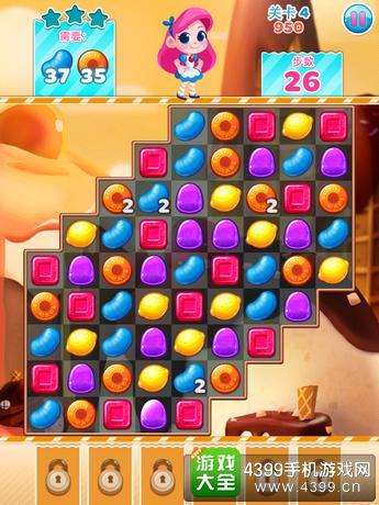 糖果缤纷乐狂欢好玩吗