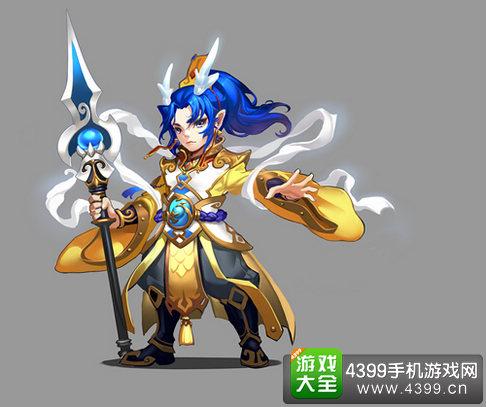 仙语龙太子
