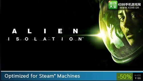 人民币商店只为双十一? Steam大量游戏低价到离谱