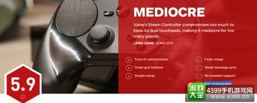 Steam手柄遭IGN恶评 难看又难用