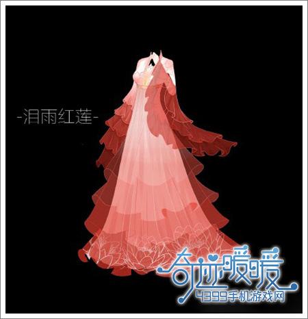 奇迹暖暖连衣裙