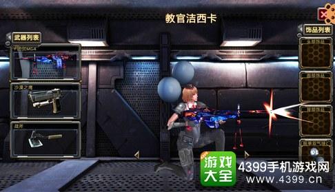 全民枪战2(枪友嘉年华)MG4怎么样