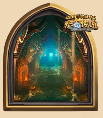 炉石传说崩塌的神殿