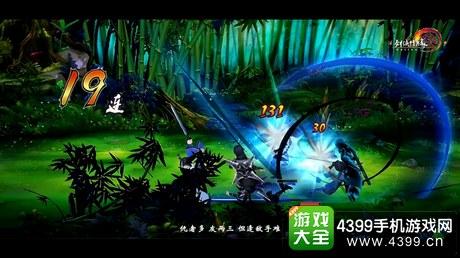 剑网3口袋版最新宣传片