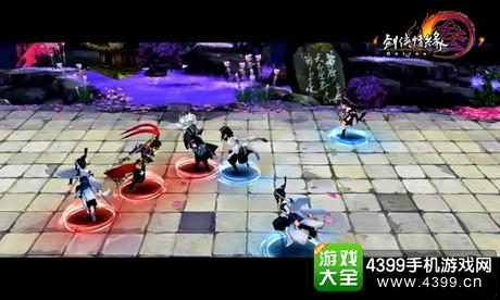 剑网3口袋版多人战斗
